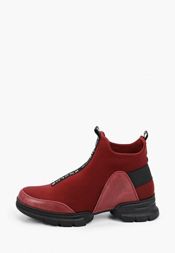 женские высокие ботинки ascalini, бордовые