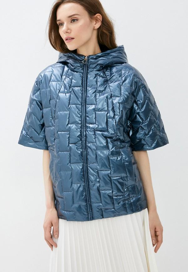 Куртка утепленная Grafinia синего цвета