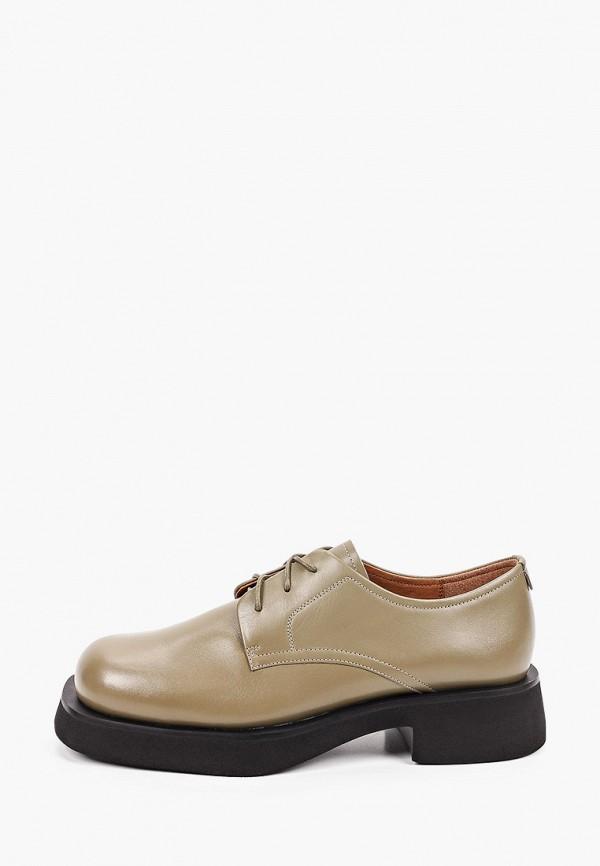 женские ботинки-оксфорды эконика, хаки