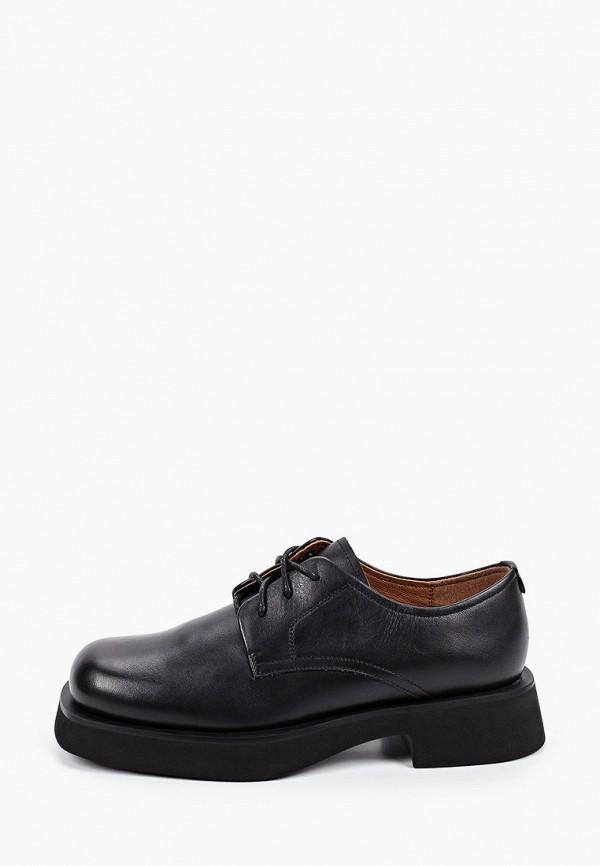 женские ботинки-оксфорды эконика, черные