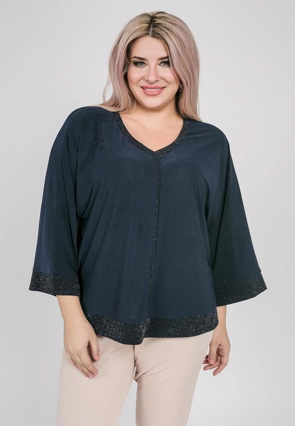 женская блузка с длинным рукавом luxury plus, синяя