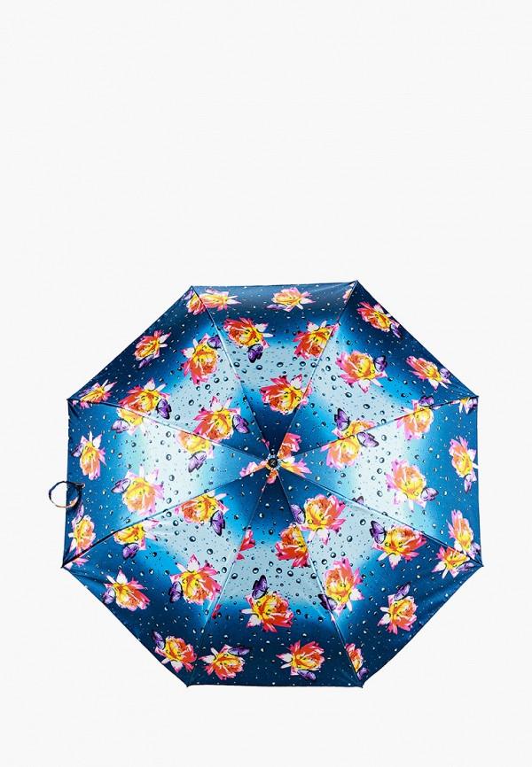 женский складные зонт zemsa, синий
