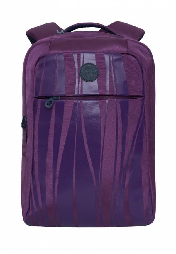 женский рюкзак grizzly, фиолетовый