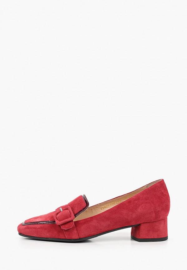 женские туфли с закрытым носом argo, бордовые