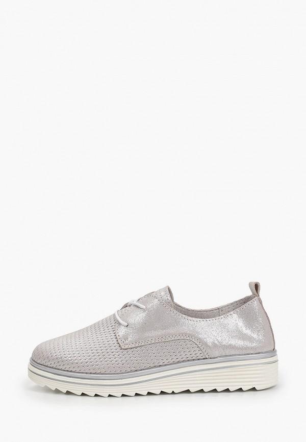женские низкие ботинки boogie woogie, серебряные