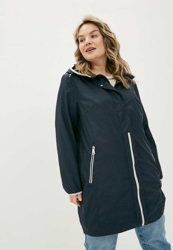 Куртка Averi MP002XW057IWE520 фото