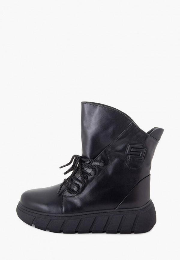 женские ботинки tomfrie, черные