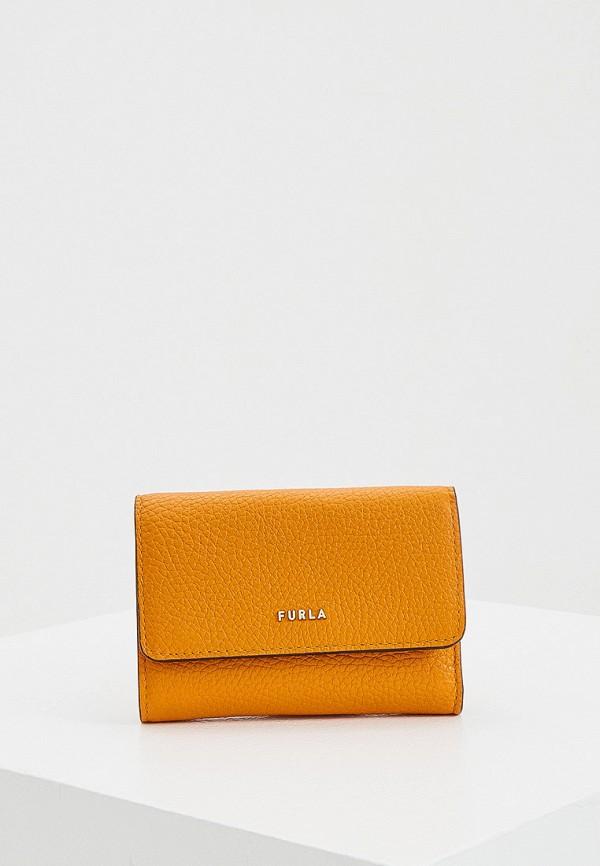 женский кошелёк furla, оранжевый