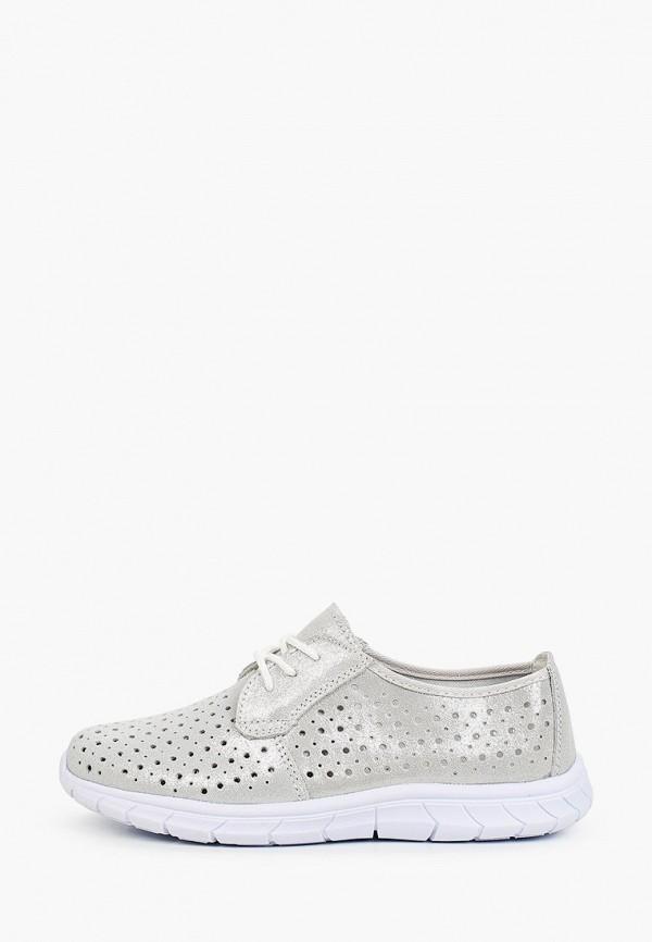женские низкие кроссовки zenden comfort, серебряные