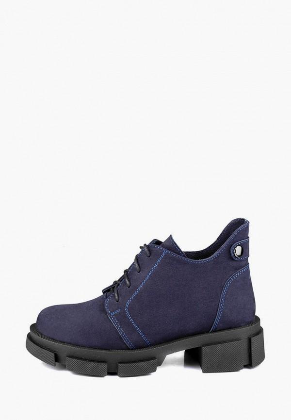 женские ботинки r&y, синие