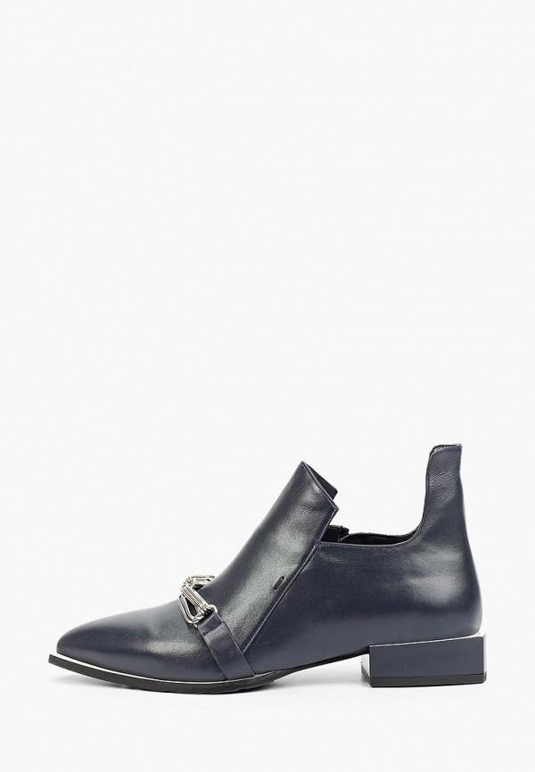 женские низкие ботинки hestrend, синие