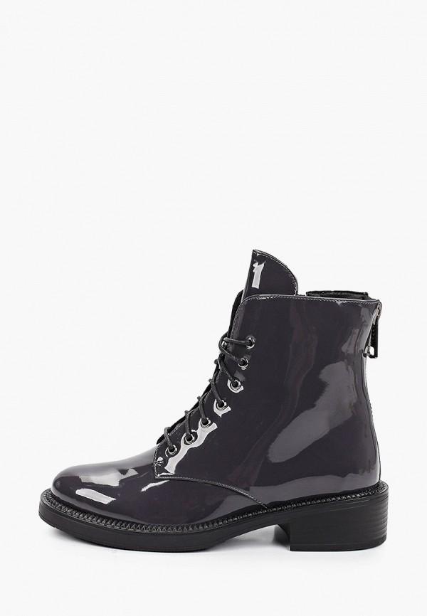 женские высокие ботинки calipso, серые