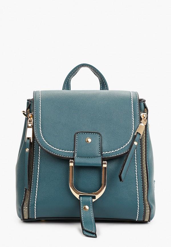женский рюкзак артми, бирюзовый