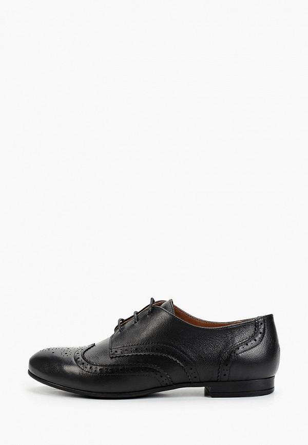 женские ботинки-оксфорды ralf ringer, черные