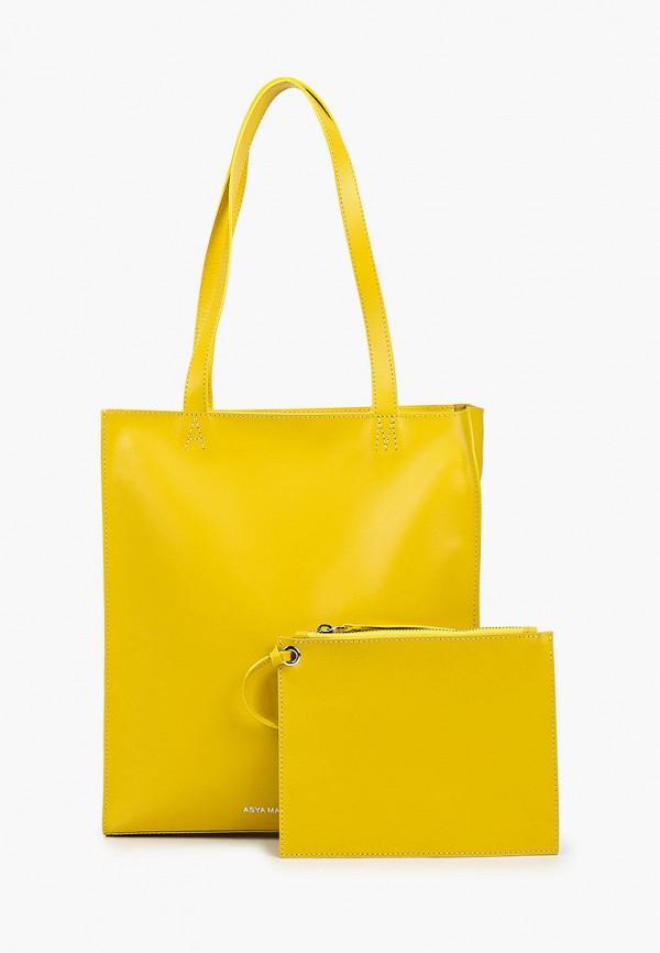 женская косметичка-шоперы asya malbershtein, желтая