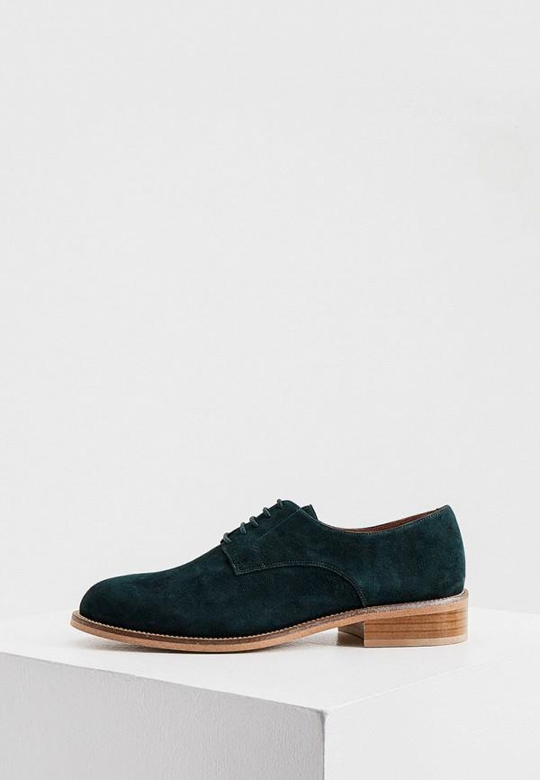 женские ботинки-оксфорды jonak, зеленые