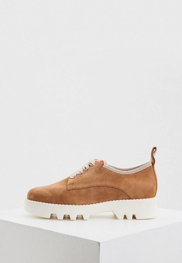 женские низкие ботинки hogl, бежевые