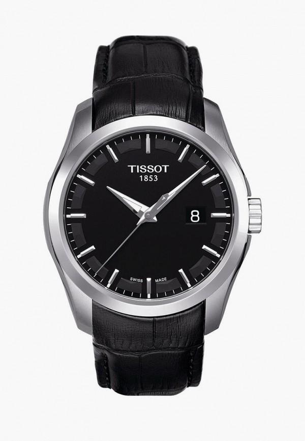 женские часы tissot, черные