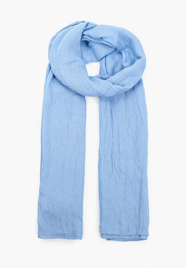 женский палантин gerry weber, голубой