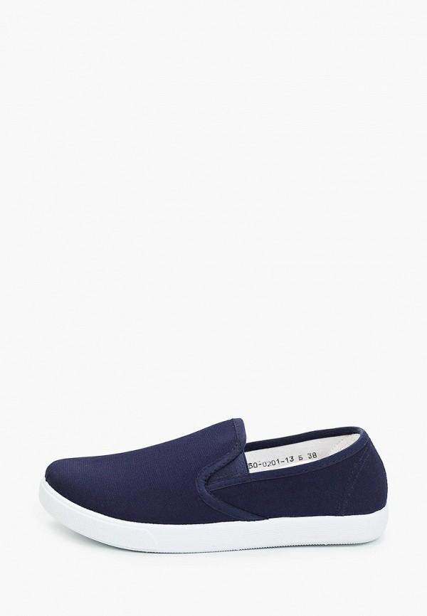 женские низкие слипоны nobbaro, синие