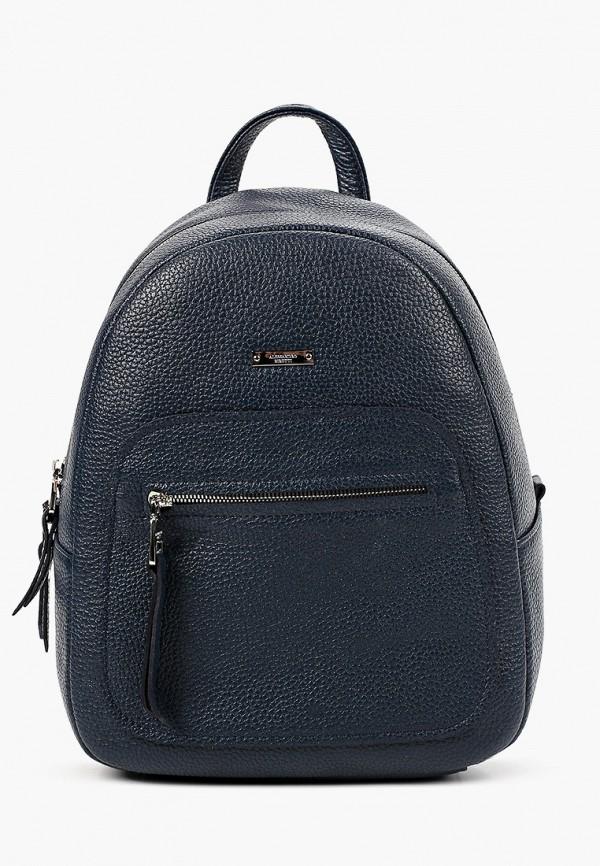 женский рюкзак alessandro birutti, синий