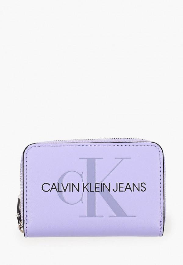 женский кошелёк calvin klein, фиолетовый