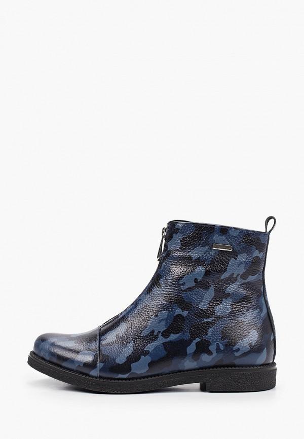 женские высокие ботинки enzo logana, синие