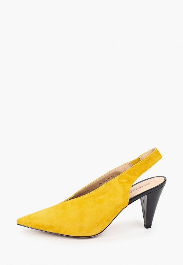женские туфли pazolini, желтые