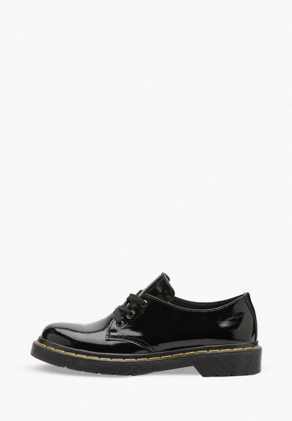 женские ботинки bosser, черные