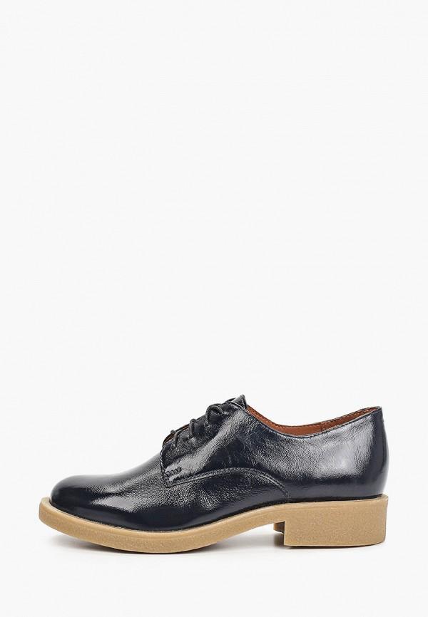женские ботинки-оксфорды francesco donni, синие