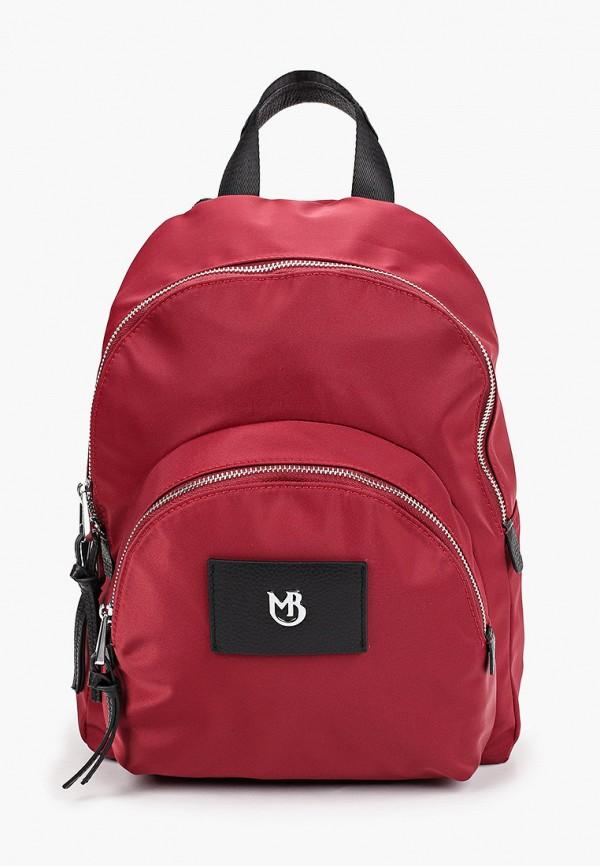 женский рюкзак marco bonne', бордовый