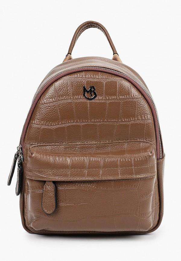 женский рюкзак marco bonne', коричневый