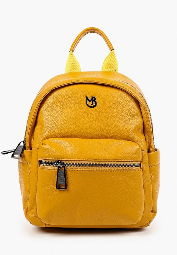 женский рюкзак marco bonne', желтый