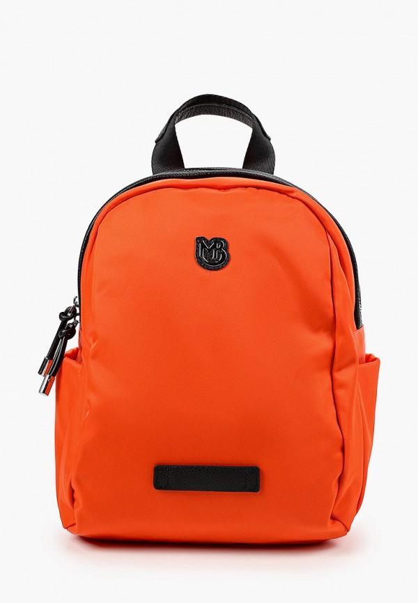 женский рюкзак marco bonne', оранжевый