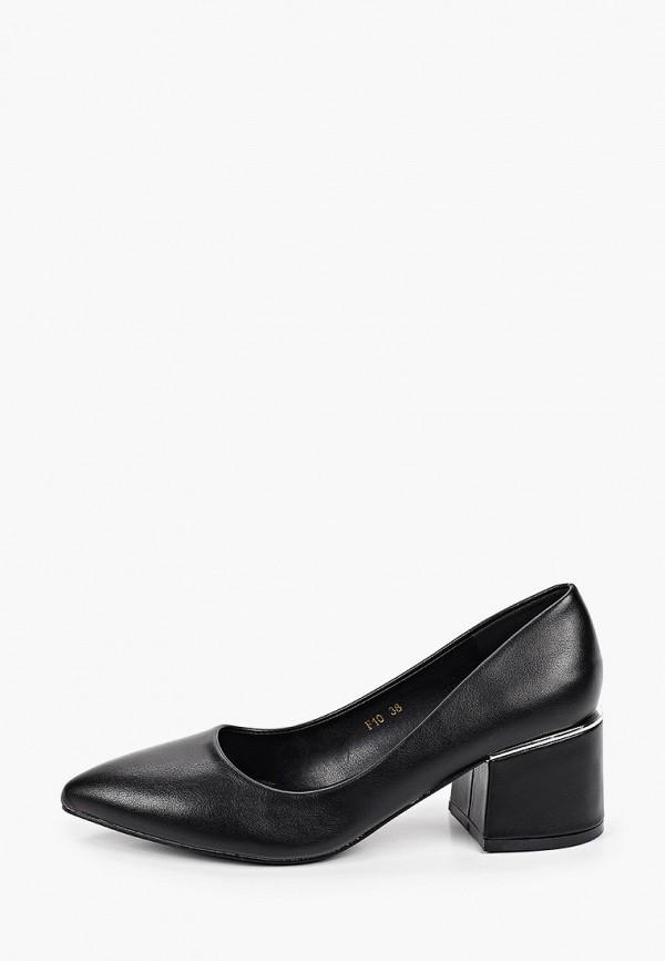 женские туфли с закрытым носом араз, черные