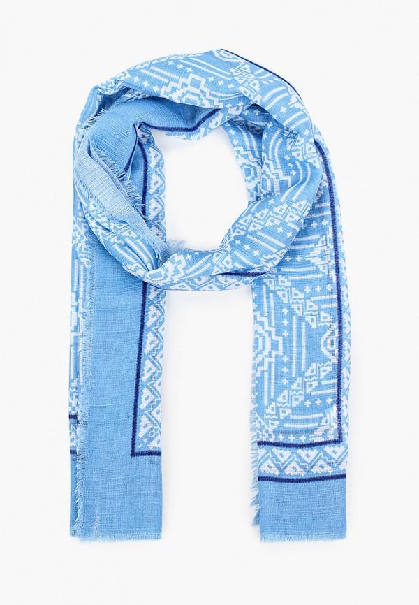женский палантин mavi, голубой