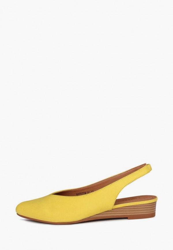 женские туфли t.taccardi, желтые