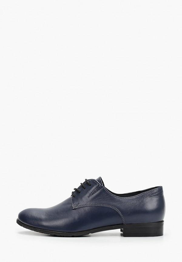 женские ботинки-оксфорды goodzone, синие
