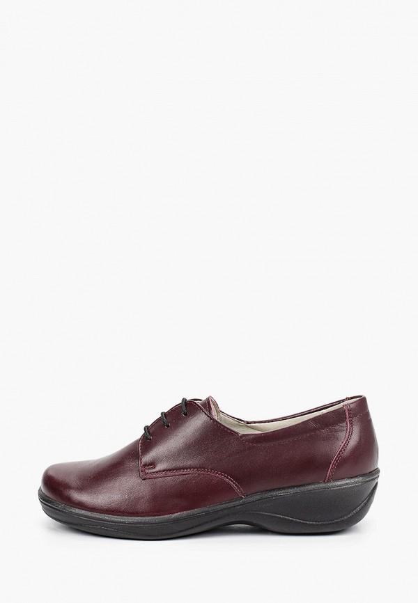 женские низкие ботинки goodzone, бордовые