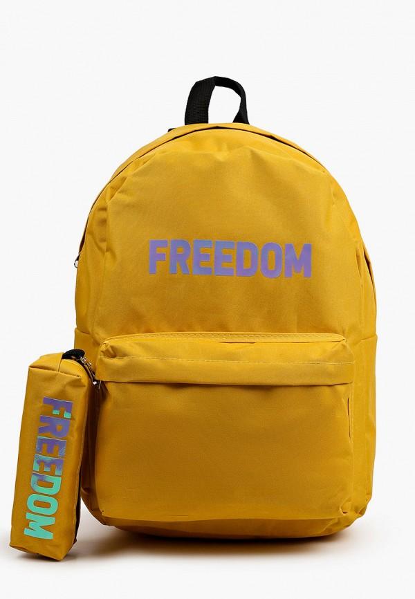 женский рюкзак defacto, желтый
