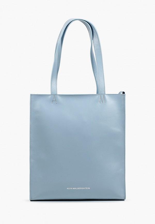 женская сумка-шоперы asya malbershtein, голубая