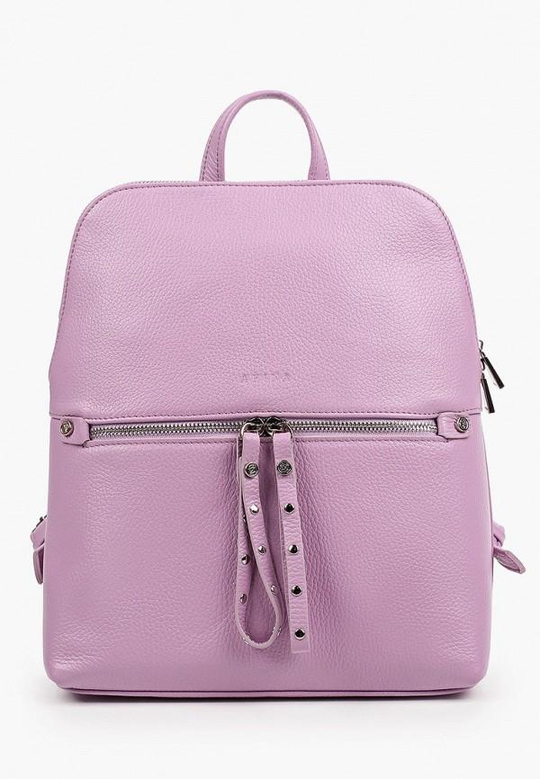 женский рюкзак afina, фиолетовый