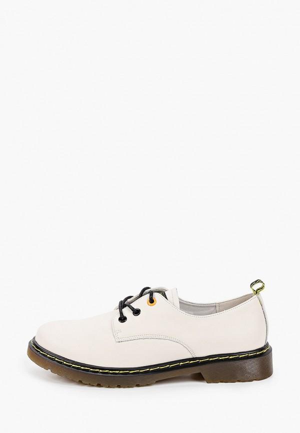 женские низкие ботинки helena berger, белые