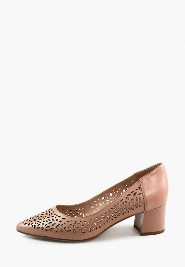 женские туфли magnori, бежевые