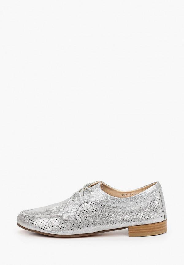 женские низкие ботинки ridlstep, серебряные