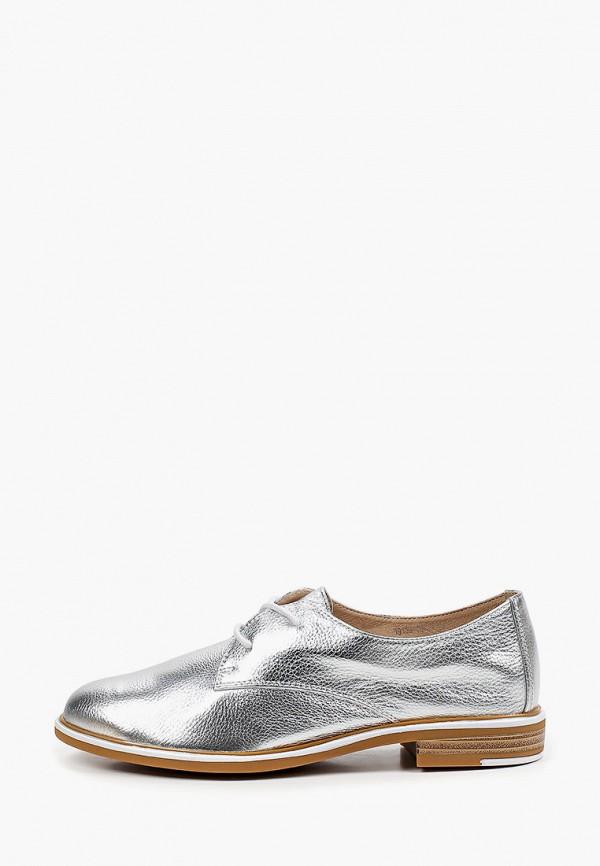 женские ботинки ridlstep, серебряные