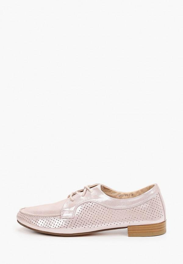 женские низкие ботинки ridlstep, бежевые