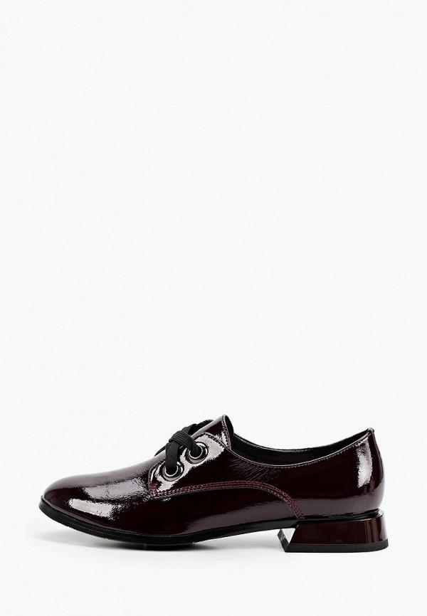 женские низкие ботинки ng, бордовые