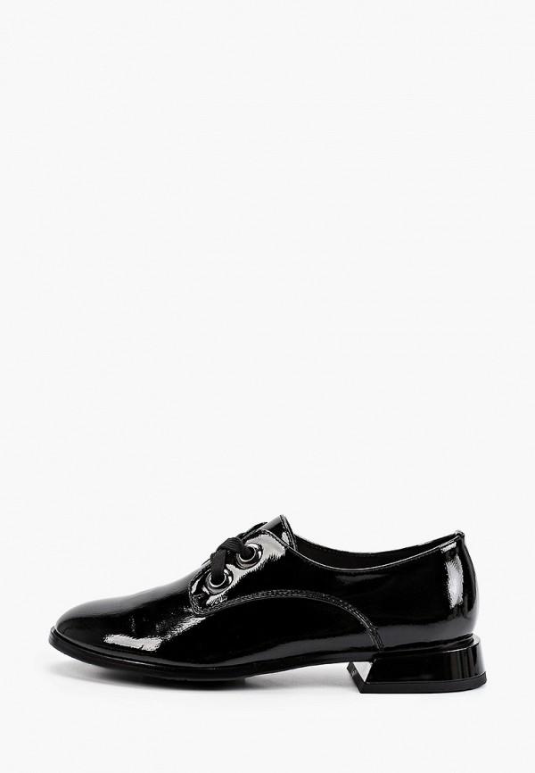 женские ботинки-оксфорды ng, черные
