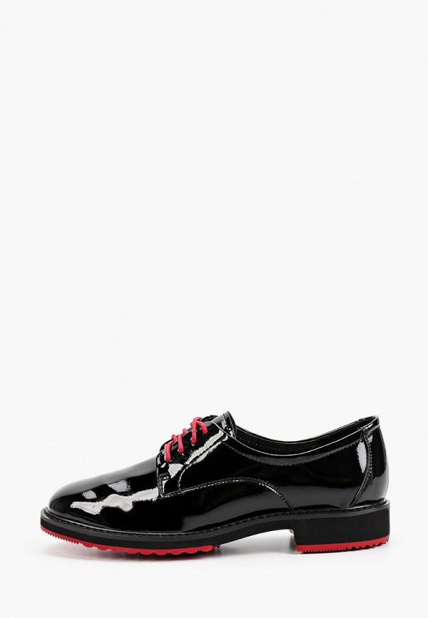 женские низкие ботинки ng, черные